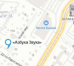 Установочный центр автозвука в Екатеринбурге